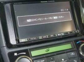 Panasonic Strada CN-MW240 SD map card (2012年) | SDカーナビゲーション