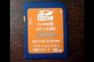 MC314D-W Nissan Genuine SD map Card for Japan Car Radio and Navigation