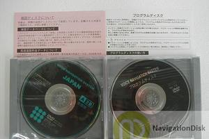 NDDN-W58 Toyota Map Disk Software Download