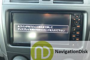 Toyota NSCT-W61 English SD Map | ERC unlock code
