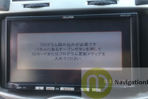 Eclipse AVN G01 Radio SD card and ESN Unlock Code