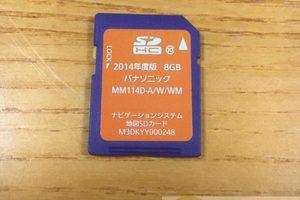 Nissan Car Radio MM114D-A Genuine Unlock SD card