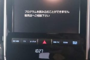 Toyota Land Cruiser Prado Navigation map SD Card