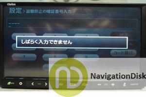Clarion C9CD Genuine Map SD Card to solve Japanese car radio error