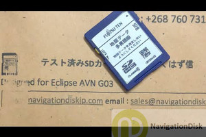 Eclipse AVN G03 Navigation SD Map Card, ESN Unlock permanent code