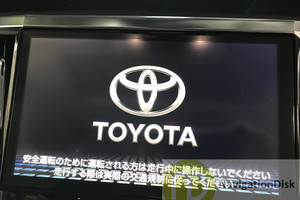 Toyota NSZN Z66T Alphard SD Map Card – ERC Unlock Code