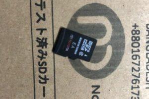 Toyota NSZT W64 Map SD card and erc unlock