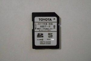 Toyota NSCP W64 English Genuine Map SD | ERC Code