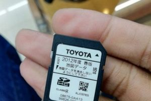 Toyota NSCP W62 English Language SD and ERC unlock code