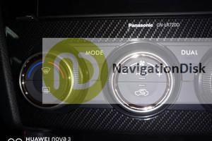 Panasonic CN-LR700D | CN-LR720D Map Navigation Card