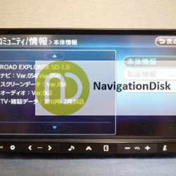 clarion nx710