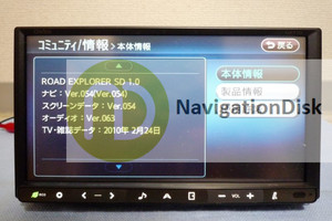 Clarion NX710 SD card and Clarion Unlock Code for Japanese Car radio