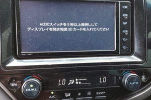 NSZN Z68T Toyota Radio Genuine SD Map Card