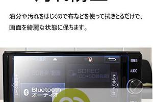 Toyota NSZT W68 / NSZT Y68T / NSCN W68 / DSZT WA6T / NSZN Z68T SD Card