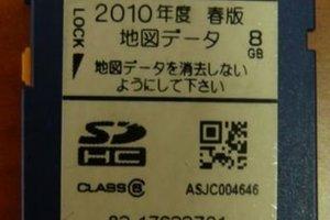 Alpine EX1000 SD map Card for Toyota Alphard Vellfire