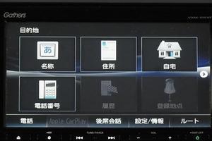 Honda Gathers VXM 195 Unlock code and  SD card | Honda Radio unlock