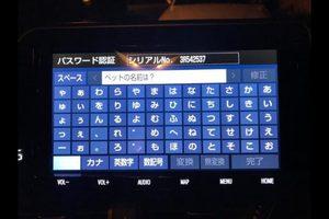 Toyota genuine navigation TV NSZT-Y68T ERC Password ERC Unlock Code | SD Map Card