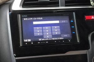 Honda Gather VXM165 Vfi Unlock Code