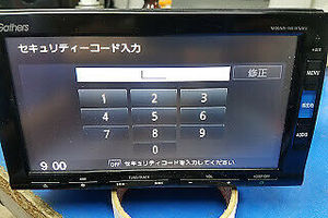Honda Gathers VXM 165VFI Code and SD card | Honda Radio Code Japan