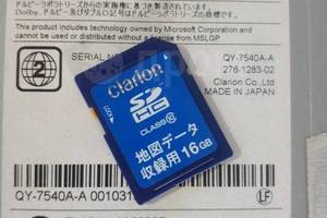 Clarion NX714 SD map card and Unlock Code