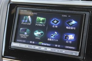 PANASONIC CN-R500 Radio SD Map card