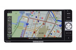Mitsubishi NMZM-W66D Genuine Map SD card Available
