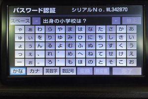 Toyota NHBA X62G Radio Factory reset pins and ERC