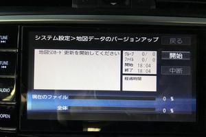 Panasonic CN-LR720D SD map Card