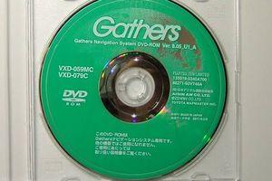 Insert correct Mapdisk Error solution DVD/CD
