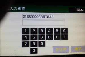 Toyota ERC Calculator