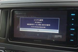 Kenwood MDV Z702 SD card  and  Unlock Code ケンウッドのラジオコード Unlock