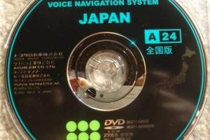 Toyota Map Disk