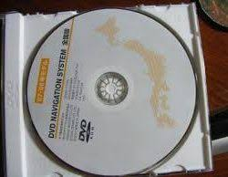 Nissan Map Disk