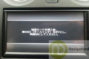 MM113DA – Nissan Radio English SD Map Card