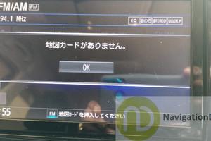 Nissan MM516D-L / MM516D-W/MM316D -A/MM316D -W/MM316D-WM SD card