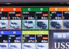 Japan Car Radio SD map CArd
